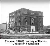 Bennett Rice Mill photo ca. 1940